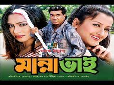 Manna Vai (মান্না ভাই) Bangla Full HD Movie
