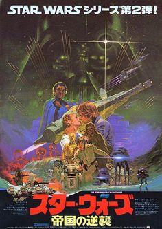 Gurafiku: Japanese Graphic Design - Gurafiku: Japanese Graphic Design Japanese Movie Poster: Star Wars: The Empire Strikes Back. Star Wars Clone Wars, Star Wars Art, Vintage Movies, Vintage Posters, Godzilla, Science Fiction, 70s Sci Fi Art, Arte Tribal, Japanese Poster
