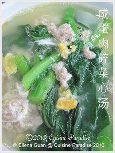 Choy Sum And Salted Egg Soup Chinese Soup Recipes, Asian Recipes, Asian Foods, Veg Soup, Vegetable Soups, Asian Street Food, Salted Egg, Asian Soup, Singapore Food