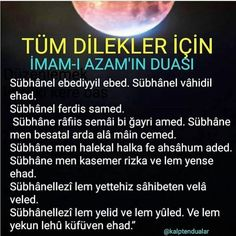 Allah Islam, Islamic Dua, Prayers, Words, Instagram Posts, Quotes, Istanbul, Psych, Crafts
