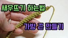 Crochet Cord, Crochet Clutch, Crochet Purses, Love Crochet, Crochet Flowers, Crochet Hooks, Crochet Baskets, Knitting Patterns, Crochet Patterns