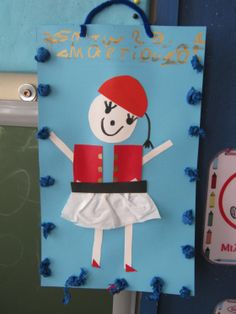 IMG_2774 Preschool Education, Preschool Themes, 28th October, 25 March, Greek Independence, Greek Flag, Art Activities For Kids, Crafts For Kids To Make, Simple Christmas