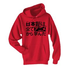 All My Japanese I Learned from Anime Pullover Hoodie (2.485 RUB) ❤ liked on Polyvore featuring tops, hoodies, hoodie pullover, sweater pullover, animal tops, sweatshirt hoodies and red pullover hoodie