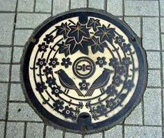 Mizusawa manhole cover, Iwate Prefecture.