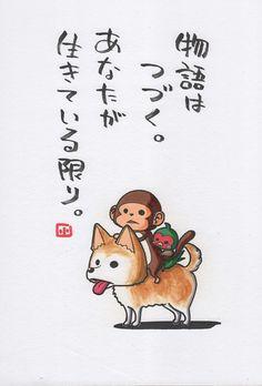 ヤポンスキー こばやし画伯オフィシャルブログ「ヤポンスキーこばやし画伯のお絵描き日記」Powered by Ameba -111ページ目