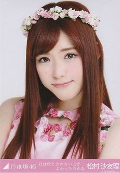 Matsumura Sayuri (松村 沙友理) Matsumura Sayuri, Lovely Eyes, Asian Beauty, Outfits, Suits, Kleding, Outfit, Outfit Posts, Clothes