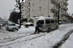 Snow Storm Kills 11 in #Japan