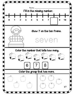 Kindergarten August Math Journal - Common Core