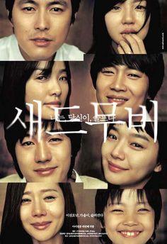With Woo-sung Jung, Soo-jung Lim, Tae-Hyun Cha, Jung-ah Yum. Cha Tae Hyun, Lee Hyun Woo, Jun Ji Hyun, Lee Jun Ki, Lee Min Jung, Jung Woo Sung, Han Hyo Joo, Jin Yi Han, A Frozen Flower
