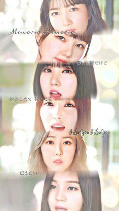 Wallpaper Lockscreen, Lock Screen Wallpaper, Wallpapers, Japanese Singles, Gfriend Yuju, Entertainment, G Friend, Beautiful Asian Girls, Girl Group