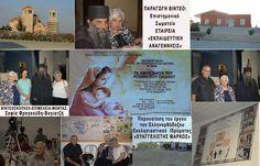 ΟΜΙΛΙΕΣ ΓΙΑ ΤΟ ΙΔΡΥΜΑ ΕΥΑΓΓΕΛΙΣΤΗΣ ΜΑΡΚΟΣ ΣΤΗΝ ΕΡΗΜΗ  ΤΗΣ ΚΥΠΡΟΥ (15/7/2... Movie Posters, Movies, Films, Film Poster, Cinema, Movie, Film, Movie Quotes, Movie Theater