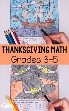 Kelly McCown: Thanksgiving Math Grades 3 to 5 Thanksgiving Classroom Activities, Thanksgiving Math Worksheets, Math Classroom, Math Activities, Holiday Activities, Future Classroom, Classroom Ideas, Math For 4th Graders, Fourth Grade Math