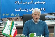 برگزاری #مناقصه دکل برقی دزفول در ماه آینده  http://www.hezarehinfo.net/news-details/903