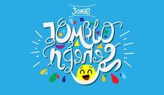 jomblo jones = Jomblo seneng