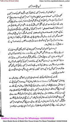 Book in stars urdu 14 shia