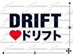 Japan Drift #TempestaTuning http://www.tempestatuning.net/index.php?main_page=product_info&cPath=768_776&products_id=20496
