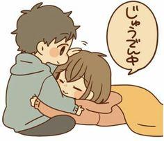 Cute Chibi Couple, Cute Couple Cartoon, Cute Couple Art, Cute Love Cartoons, Anime Love Couple, Cute Love Gif, Cute Love Pictures, Cute Couple Drawings, Cute Drawings