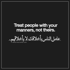 #manners