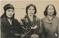 Woman of Ainu trimmed the appearance 盛服せるアイヌの女