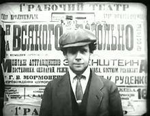Glumov's Diary (1923)