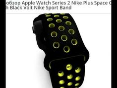 Apple Watch Series 2 Nike Plus Space Gray Aluminum Case with Black Volt ...