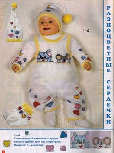 Find and save knitting and crochet schemas, simple recipes, and other ideas collected with love. Knit Or Crochet, Crochet For Kids, Crochet Baby, Intarsia Patterns, Baby Knitting Patterns, Knitted Baby Outfits, Cute Babies, Baby Kids, Pull Bebe