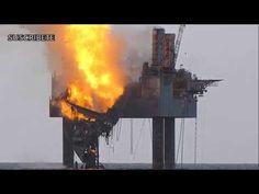 Una plataforma petrolera está en llamas en el Golfo de Mexico