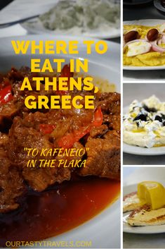 Where to Eat in Athens, Greece -- To Kafeneio in the Plaka -- ourtastytravels.com