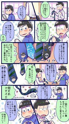 メディアツイート: まやT(@Maya_Takasago)さん | Twitter