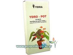 Ποτιστικά γλάστρας : Σακούλες ποτίσματος γλαστρών με φυτίλι - YDRO POT