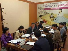 사회복지법인 공생복지재단 전라남도가정위탁지원센터,  운영위원회의 개최
