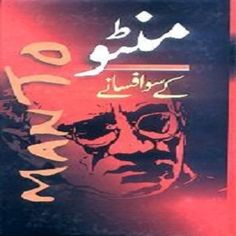 Manto Ke So Afsanay is a collection of one hundred short stories of Saadat Hasan Manto. He was one of the great short story writers of Urdu language. Free Pdf Books, Free Books Online, Reading Online, Free Ebooks, Movies Online, Saadat Hasan Manto Books, Hot Romantic Novels, Islamic Books In Urdu, Famous Books