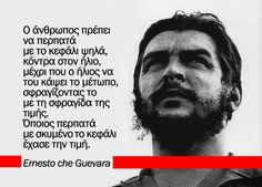 Ernesto Che, Meaningful Pictures, Words Quotes, Sayings, Greek Quotes, Favorite Quotes, Che Guevara, How Are You Feeling, Teaching