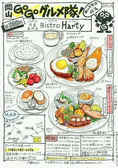 Street drawing food