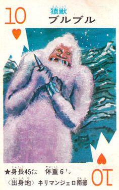 Bulu-Bulu, the Ape Kaiju / height: 45m / weight: 6t / from the southern part of Kilimanjero