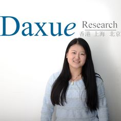 The hard work of our research assistants lets us deliver the most competitive market research in China Research Assistant, International Teams, Market Research, Project Management, Hard Work, Knowledge, China, Let It Be, Marketing