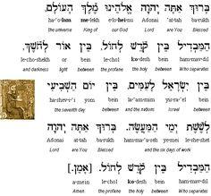 732 Best Hebrew images in 2019   Learn hebrew, Hebrew words