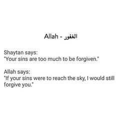 Please NEVER forget or doubt this. May Allah SWT forgive us all! Ameen. ❤️❤️❤️