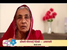 Modern Homeopathy : Cancer cured patient M/s Mehakare
