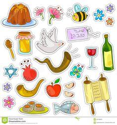 jewish new year flower arrangements
