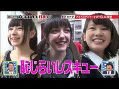 2014 02 10YOUは何しに日本へ?FULL あのケルちゃんのアイドルスターへ道密着取材!!