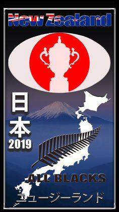 New Zealand 2019 Rugby World Cup Japan. Wallpaper for Samsung Galaxy phones. Rugby Union Teams, All Blacks Rugby Team, Samsung Galaxy Phones, Samsung Galaxy Wallpaper, Rugby Images, Rugby Poster, New Zealand Rugby, Rugby World Cup, Picture Description