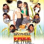 SongsPk >> Bin Phere Free Me Ttere - 2013 Songs - Download Bollywood / Indian Movie Songs