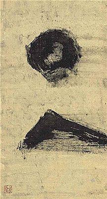 Bokusho (Ink play) - Yusaku Tawara
