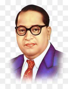 br ambedkar HD PNG photo and image Background Images For Editing, Banner Background Images, B R Ambedkar, New Images Hd, Photo Clipart, Download Wallpaper Hd, Wallpaper Downloads, Photos Hd, Shayari Image