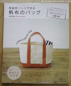 Book Review – Canvas Bags