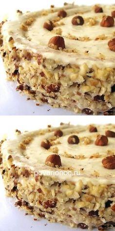 Для тех, кто любит орехи, этот рецепт — находка. Торт готовится быстро и очень просто. Но в результате вы получите отличный торт с ореховым ароматом и сливочным вкусом сгущенного молока. Cake Recipes, Dessert Recipes, Desserts, Traditional Cakes, Cake Business, Sweet Pastries, Russian Recipes, Sweet Cakes, Pinterest Recipes