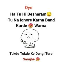 Me Quotes Funny, Funny Attitude Quotes, True Feelings Quotes, Some Funny Jokes, Jokes Quotes, Qoutes, Besties Quotes, Funny Memes, Urdu Quotes