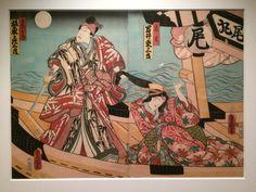 xilo japonesa