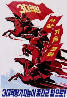 "North Korean ""The Revolution of the Big (important) / technology / culture. Hold the banner of the Big 3 Revolution high as the whole army (population) advances"" Cover Design, Detective, Propaganda Art, Communist Propaganda, Socialist State, Pub Vintage, Human Rights Issues, Socialist Realism, Political Posters"